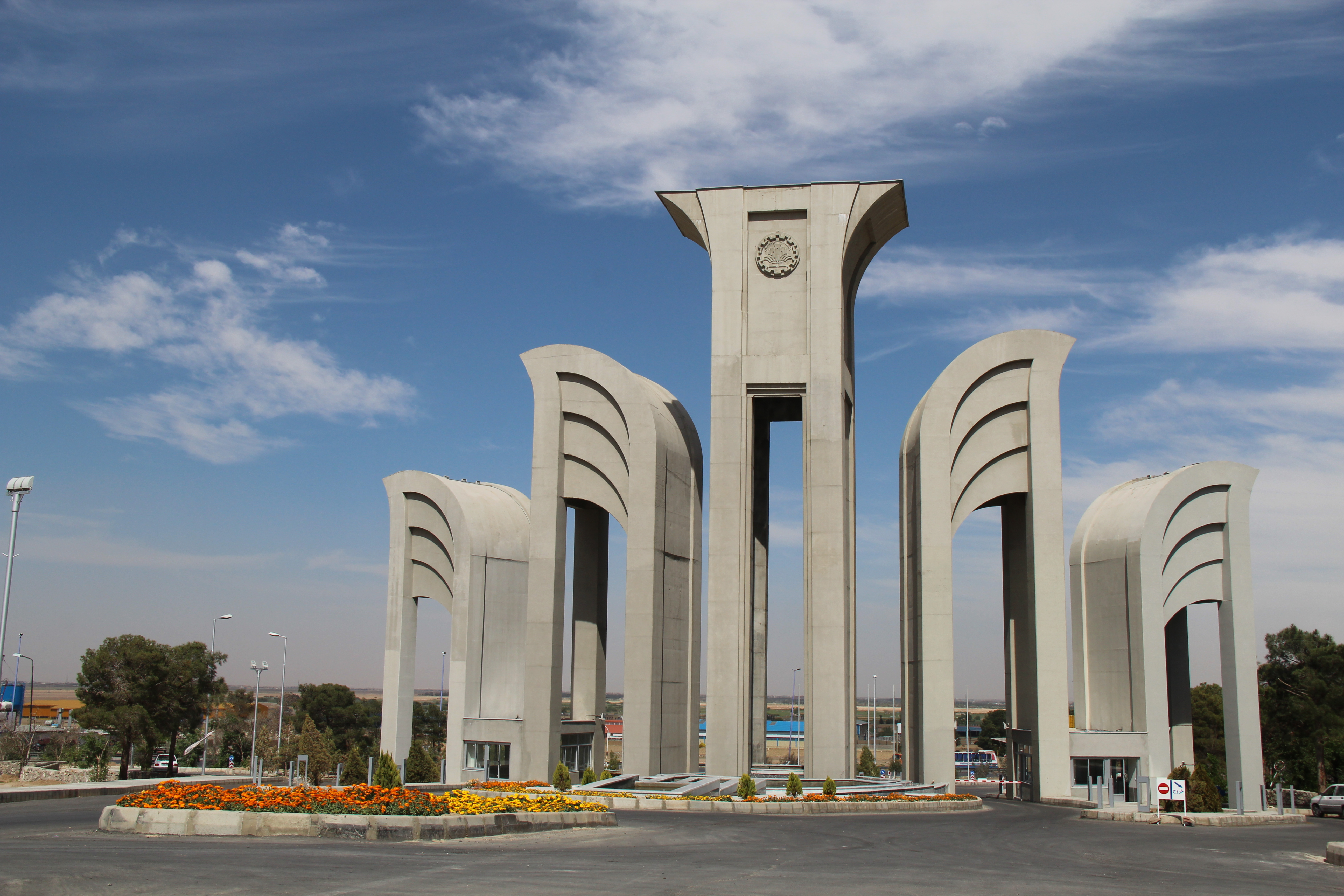 Iut Ieee Isfahan University Of Technology Student Branch