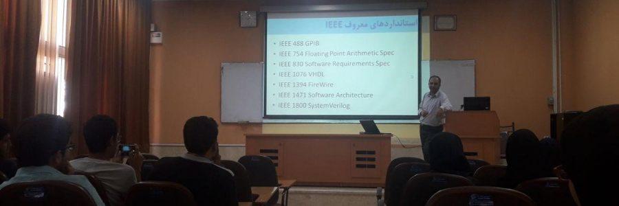 Holding Standard Seminar by Dr.Izadi