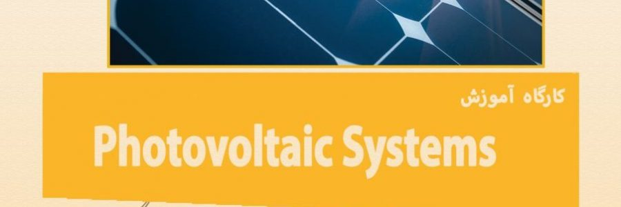Holding Photovoltaic systems workshop